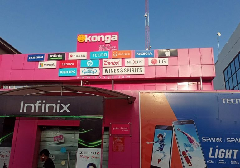 WHY YOU SHOULD VISIT A KONGA RETAIL STORE